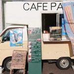 カフェパンジさんの石屋製菓さんのキッチンカー